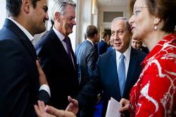 ڕەت کردنەوەی نتانیاهۆ لە لایەن پەرلەمانتارێکی هۆڵەندەوە