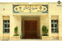خانه بیداری اسلامی اصفهان به آتش کشیده شد