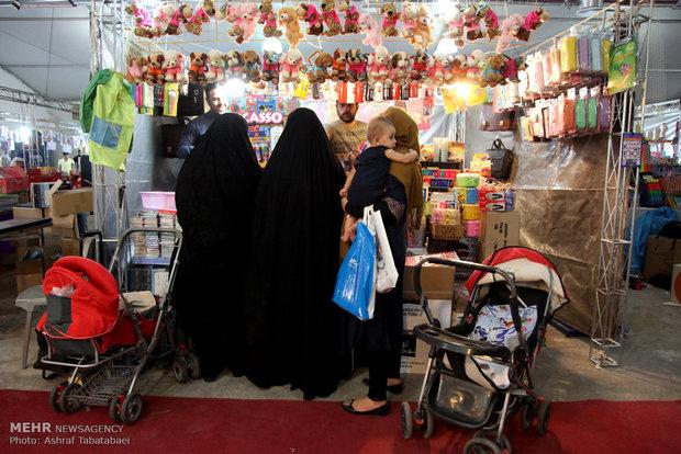 "معرض ""رجع ايلول"" في طهران"