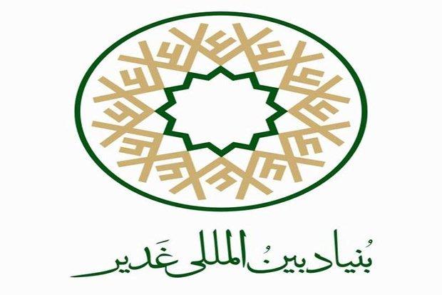 جشنواره بین المللی شعر غدیر در استان فارس برگزار می شود