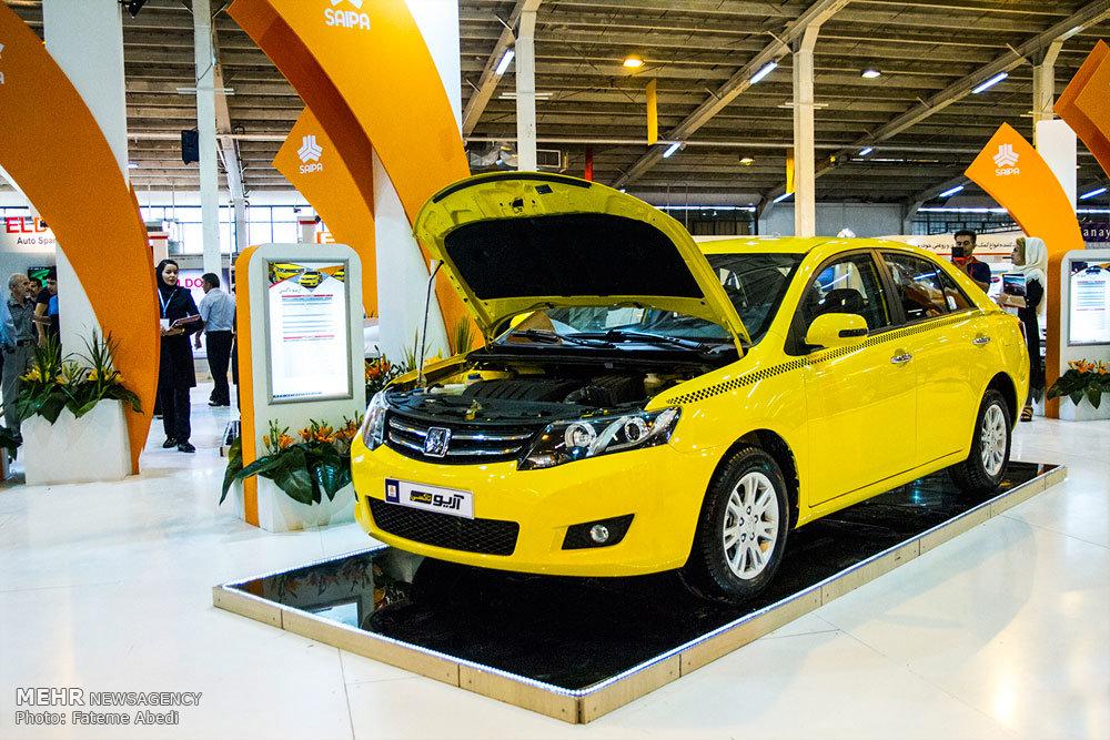 نمایشگاه تخصصی خودرو در اراک