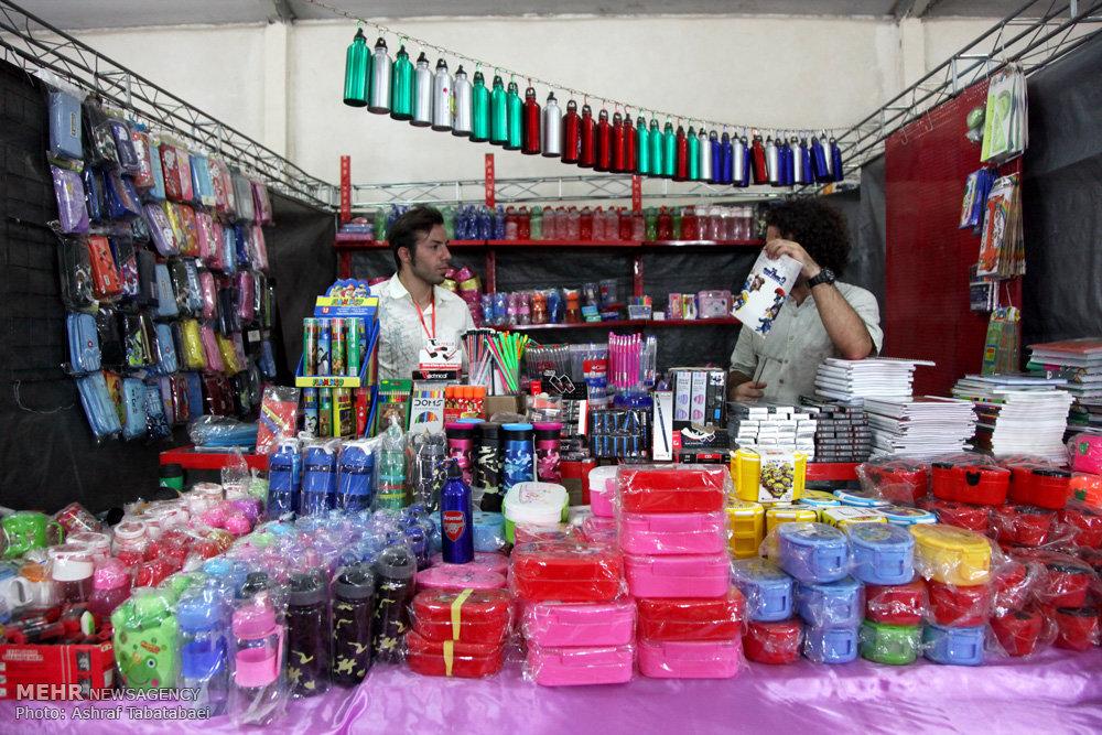 نمایشگاه بوی عطر مهر