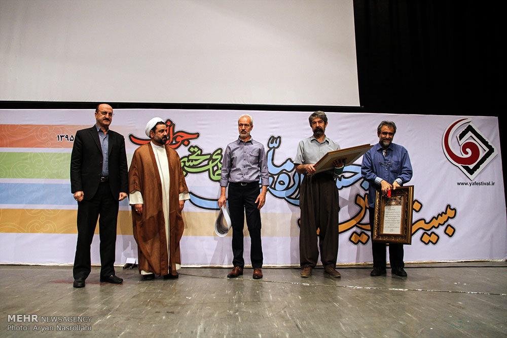 اختتامیه بیست و سومین جشنواره هنرهای تجسمی جوانان کشور