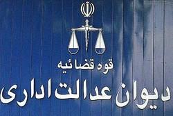 ابطال۲ دستورالعمل غیرقانونی وزارت کار