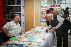 Urmiye'de kültür sanat etkinlikleri