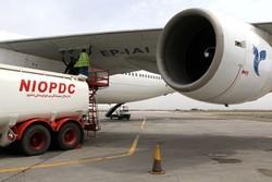سوخت گیری هواپیما