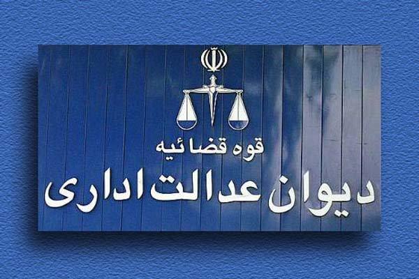 بارأی دیوان عدالت اداری انتخابات فدراسیون تیراندازی سال۹۳تاییدشد