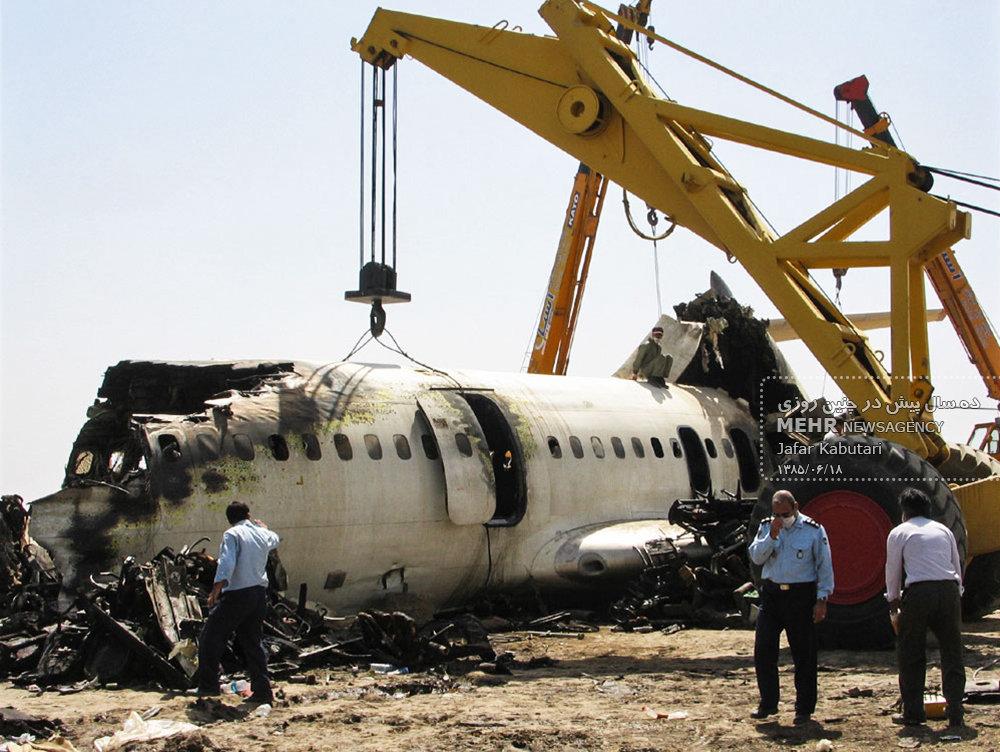 مهریاد؛ از جمعآوری لاشه هواپیمای ایرانایر تور تا جشن بادبادکها