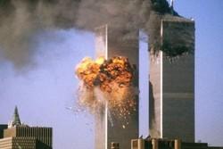مجلس النواب الأمريكي يقر تشريعا يسمح لضحايا 11 سبتمبر بمقاضاة السعودية