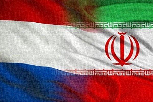 Amsterdam'da İran-Hollanda ticari ilişkileri değerlendirildi