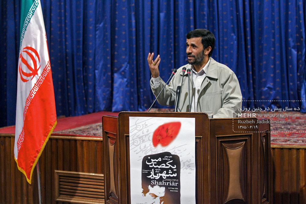مهریاد؛ از اختتامیه تئاتر عروسکی تا خداحافظی آصفی با سخنگویی