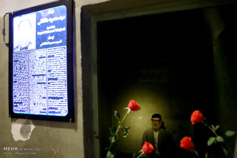 مراسم سالگرد ارتحال آیت الله سید محمود طالقانی