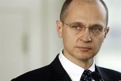 Rus Atom Kurumu Başkanı İran'a geliyor