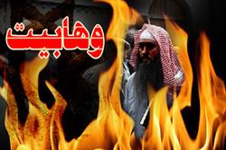 صناعة الأكاذيب أداة الوهابية لتخويف العالم من الشيعة