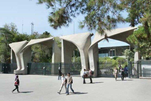 دانشگاه تهران عضو هیات علمی با مرتبه مربی جذب نمی کند