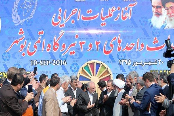 Iran starts construction of Bushehr-2 power-generating unit