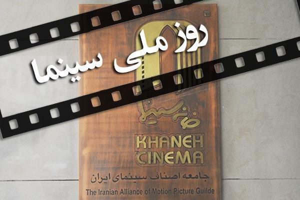 رونمایی از دوطرح سینمای سیار و موزه سینما در خراسان رضوی