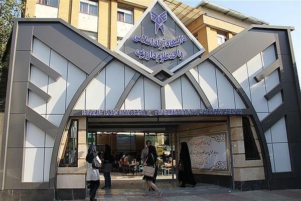 دانشگاه آزاد اسلامی : نتایج تکمیل ظرفیت آزمون سراسری ۹۵ دانشگاه آزاد اعلام شد