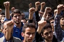 تجمع دانشجویان دانشگاه شریف در محکومیت اقدام آمریکا علیه سپاه