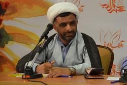 ۲ مجموعه شعر «محمدحسین انصارینژاد» رونمایی شد