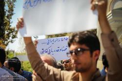 تجمع دانشجویان در محکومیت آل سعود