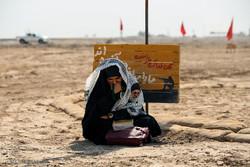 مراسم دعای عرفه در مرز شلمچه