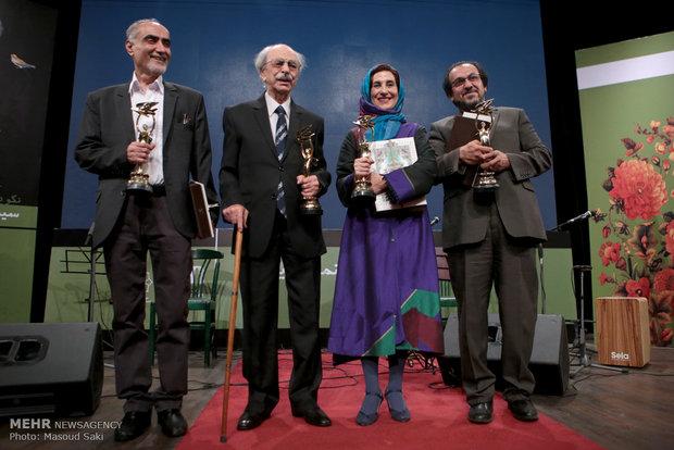 حفل تكريم كبار السينما الايرانية