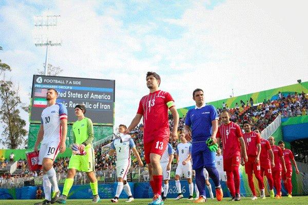 Iranian CP footballers thrash US