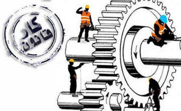 واکنش کارگران به پیشنهاد ربیعی/امید کارگران به قانون کار زنده شد