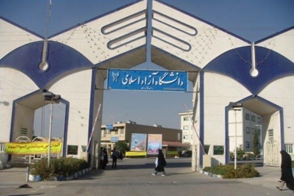 مجوز وزارت علوم برای رشته های دانشگاه آزاد محدود به سال جاری است