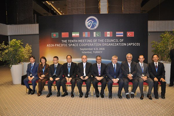 اجلاس سران فضایی آسیا و اقیانوسیه در تهران آغاز به کار کرد