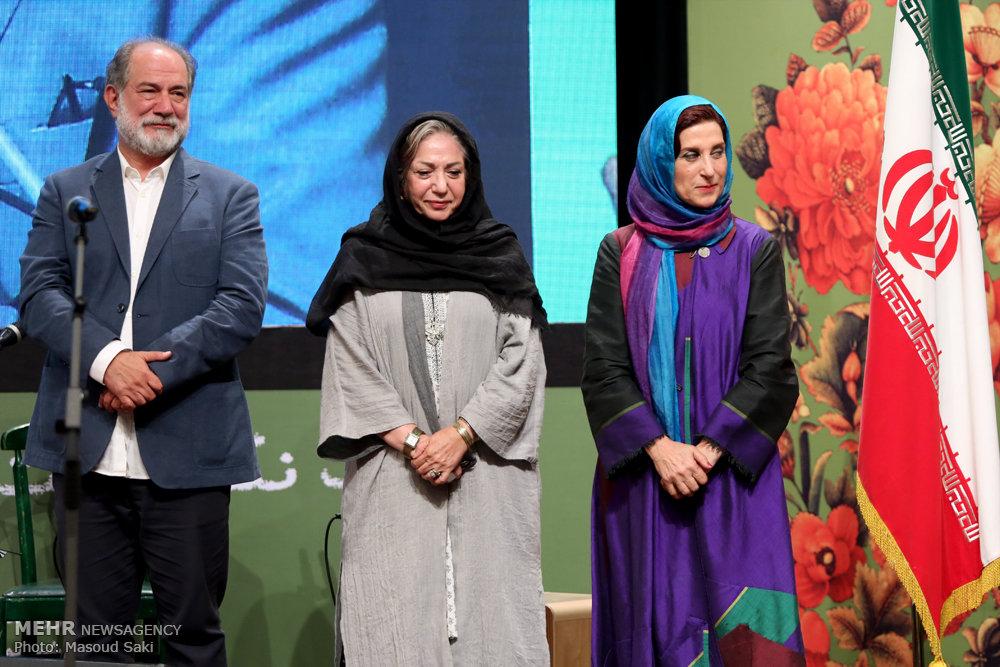 جشن برگزیدگان سینمای ایران