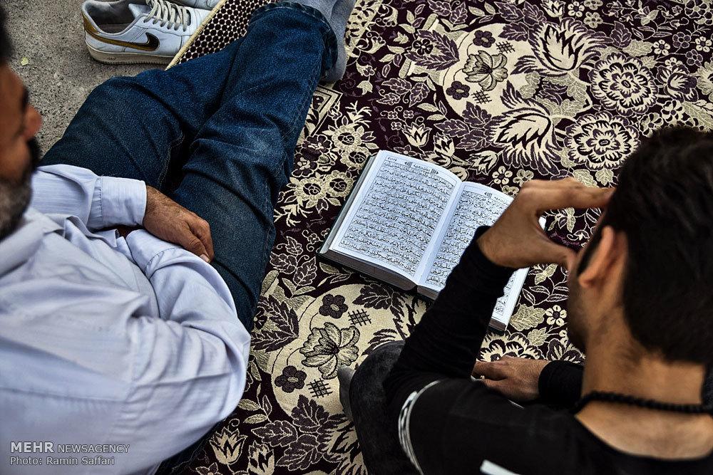 مراسم دعا عرفه در بهشت رضا (ع)  مشهد