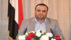 Yemeni Supreme Political Council says president assassinated on Thurs.