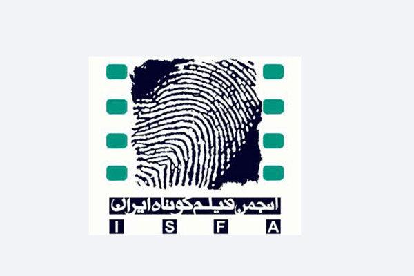 خوشحالیم که سیمرغ فیلم کوتاه در جشنواره ملی فجر باقی ماند