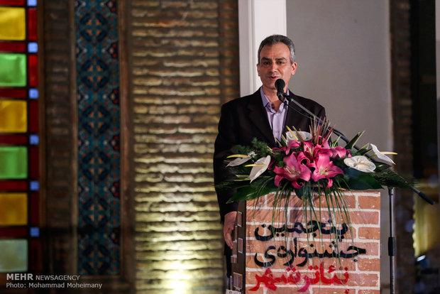 """افتتاح مهرجان """"مسرح المدينة"""" الخامس في طهران"""