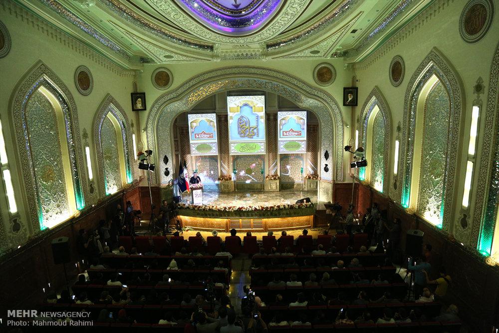 افتتاحیه نخستین جشنواره فیلم و عکس چهل چراغ