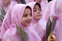 مليون و 400 ألف تلميذ جديد  فی العام الدراسي في ايران