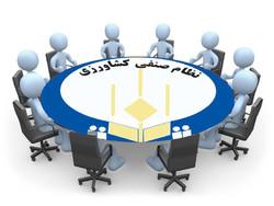 اتحادیه شرکت های تعاونی تولید در آذربایجان غربی فعال می شوند