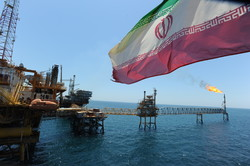 Britain begins oil purchase from Iran