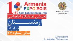 Iran Armenia.jpg