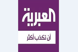 """""""العربية"""" ان تكذب اكثر..هتافات منددة بالرياض وأبو ظبي بليبيا"""