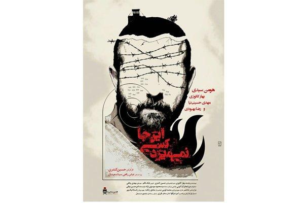 'Nobody Dies Here' goes to Dhaka filmfest.