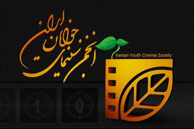 اثر هنرمند کرمانشاهی ۳ جایزه جشنواره ملی «فیلم ورزش» را کسب کرد