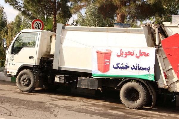 واحدهای بازیافت پسماندهای خشک شهر ری ساماندهی میشود