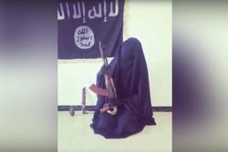 ژنێکی بریتانیایی؛ فهرماندهی لقی ژنانی  داعشه