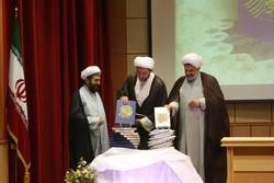 ۲ اثر قرآنی در قم رونمایی شد