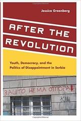 کتاب «پس از انقلاب» منتشر شد/ مروری بر انقلاب رنگی صربستان