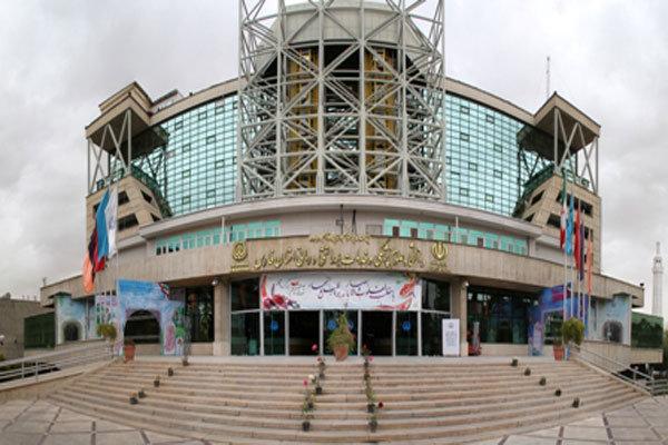 برنامه عملیاتی سال ۹۷ دانشگاه علوم پزشکی شیراز تصویب شد