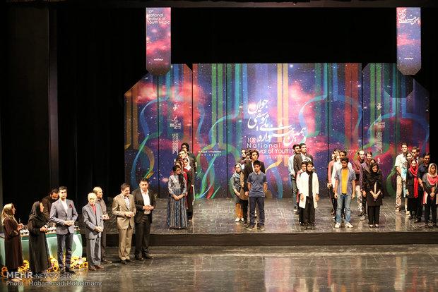 اختتامیه دهمین جشنواره ملی موسیقی جوان